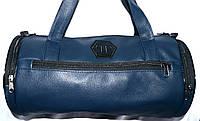 Универсальная спортивная сумка из искусственной кожи бочка Philip Plein 46*24 синяя, фото 1