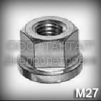 Гайка М27 DIN 6923 (ГОСТ Р 50592-93, ISO 4161, 10663) оцинкованная высокопрочная шестигранная с фланцем