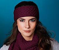 Теплый шарф вязанный осень зима от тсм Tchibo размер универсальный