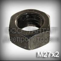 Гайка М27х2 класс 8 DIN 934 (ГОСТ 5927-70, ГОСТ 5915-70, ISO 4032, 8673)