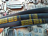 Приводной клиновой ремень В(Б)-1100 єкселент, фото 4