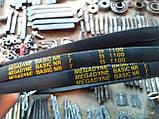 Приводной клиновой ремень В(Б)-1100 єкселент, фото 7