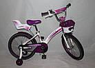 """Детский велосипед CROSSER KIDS BIKE C-3, 20""""   Белый/фиолетовый"""