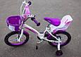 """Детский велосипед CROSSER KIDS BIKE C-3, 20""""   Белый/фиолетовый, фото 2"""