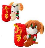 Детская копилка MP1390, музыкальная собака-копилка, высота 12 см, в наличии 2 цвета.