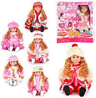 "Интерактивная кукла ""Ксюша"" (M 5330)"
