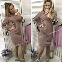 Женское теплое платье декорированное лентой