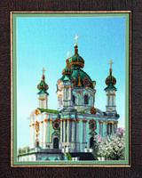Набор для частичной вышивки крестом РК-072 Андреевская церковь