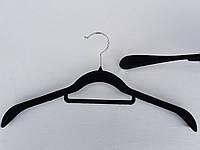 Плечики флокированные (бархатные) широкие черные, 42 см, 4 штуки в упаковке