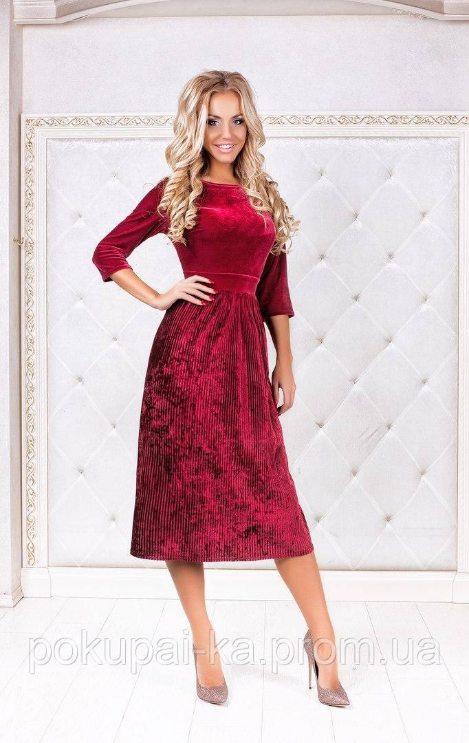 1b4081f3b18 Нарядное платье-бархат!  продажа