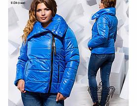 Женская куртка короткая осенняя батал 1126 тан