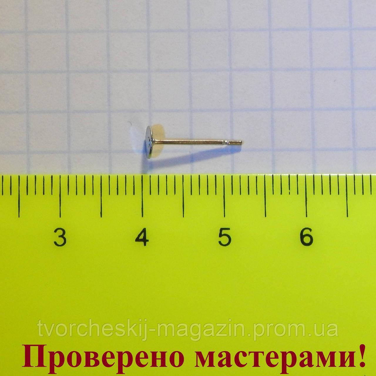 Основа для пусет, площадка 0,4 см (медицинская сталь), пара + заглушки