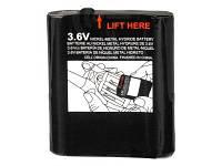 Аккумулятор для Motorola TLKR T92 H2O, T82, T82 EXTREME