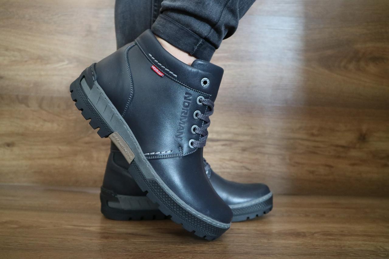 Мужские зимние ботинки Norman (синие), ТОП-реплика