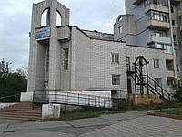 Аренда офиса ул. Степного фронта г. Павлоград