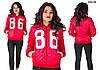 Женская молодежная куртка 828 (29), фото 2