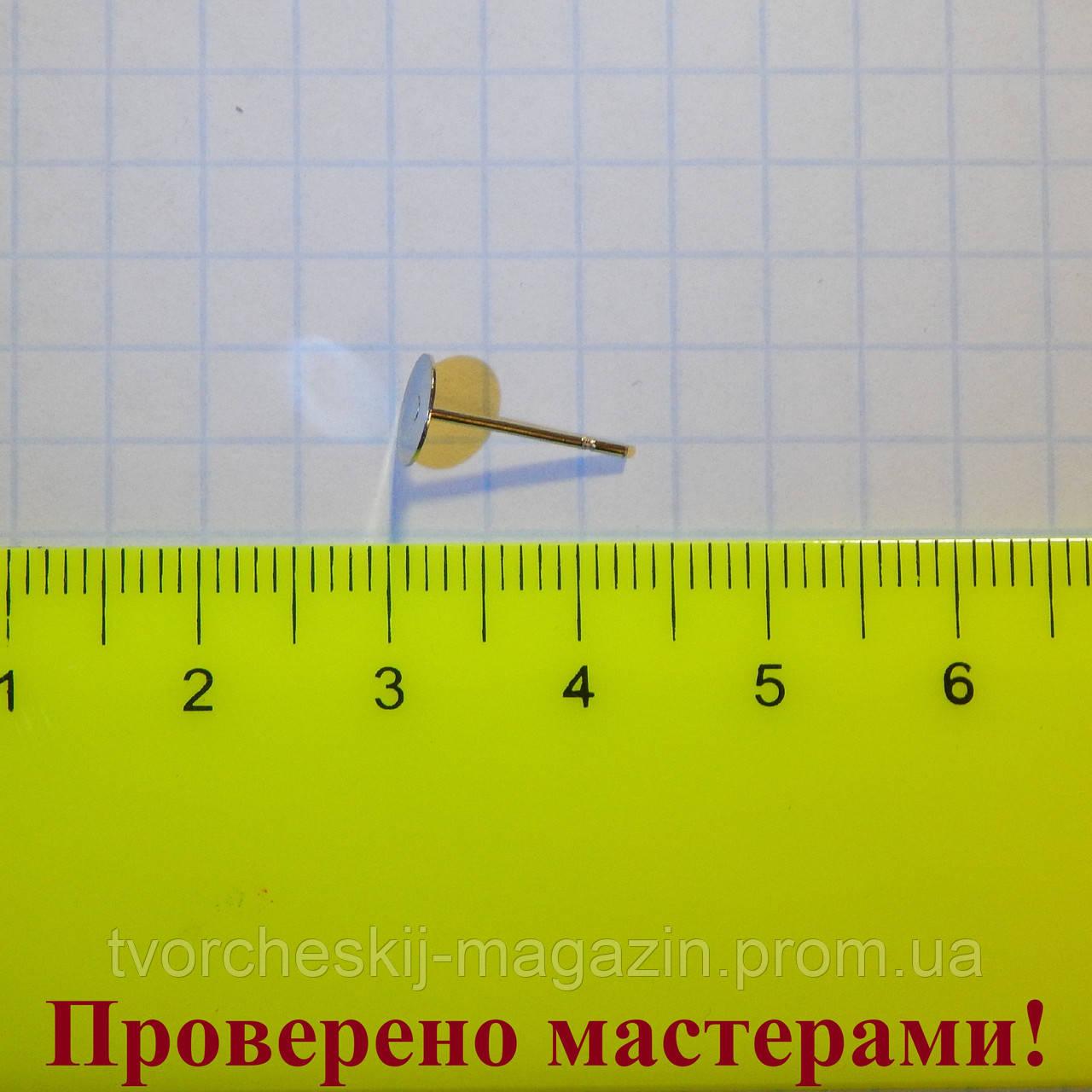 Основа для пусет, площадка 0,6 см (медицинская сталь), пара + заглушки