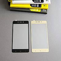 Защитное стекло Full Cover на Xiaomi Redmi 4 (2/16 Gb version) Черное