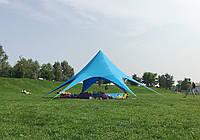 Палатка тент Звезда (бюджетный) голубая для отдыха, спорта, мероприятий , фото 1