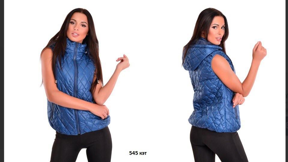 Женская стеганная жилетка 548 кэт