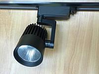 Светодиодный трековый светильник SL-4003 30W 4000К черный Код.58439