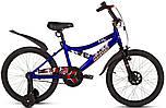 """Детский велосипед Ardis BRAVE-EAGLE BMX 16""""  Синий"""
