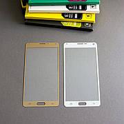 Защитное стекло Full Cover для Samsung Note 4 Белое