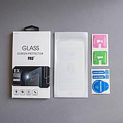 Защитное стекло Full Cover для Samsung S6 Белое
