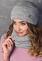 Зимняя шапка  с шарфом хомут восьмерка (разные цвета)