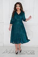 Нарядное платье большого размера недорого Новый год 2018 Украина Россия ТМ Minova ( р. 52-58 )