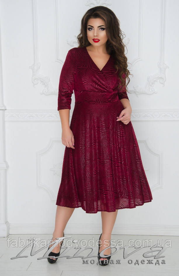 Нарядное платье большого размера недорого Новый год 2018 Украина Россия ТМ Minova ( р. 54.56.58.)