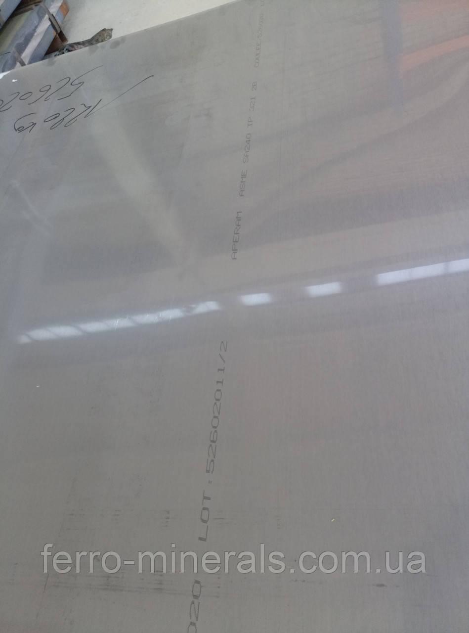 Нержавеющий лист 1,2х2500х2500мм,  AISI 304 (08X18H10), 2В+РЕ