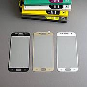 Защитное стекло Full Cover для Samsung S7 Белое