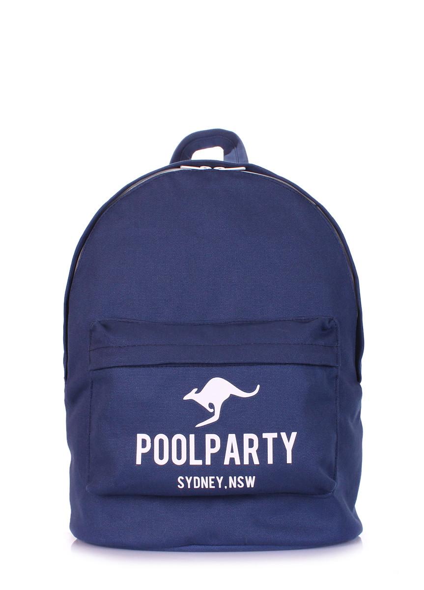Модный рюкзак из ткани POOLPARTY
