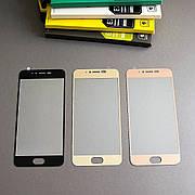 Защитное стекло Full Cover на Meizu Pro 6 Золотое