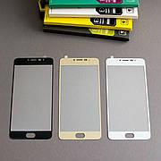Защитное стекло Full Cover на Meizu M3 Note Золотое