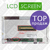 Матрица 17,3 AUO B173RW01 LED ( Сайт для заказа WWW.LCDSHOP.NET )