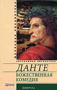 Школьная библиотека украинской и зарубежной литературы