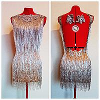 Платье для бальных танцев латина со стеклярусом