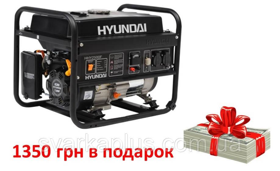 электрогенератор hyundai hhy3000fe