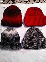 Женская объемная вязаная шапка 003 нал