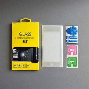 Защитное стекло Full Cover на Xiaomi Mi MAX Золотое, фото 2