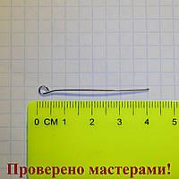 Булавка 4 см, медицинская сталь, 1 шт