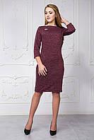 Красивое бордовое платье для деловой встречи размер:44,46,48,50