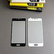 Защитное стекло Full Cover на Meizu U10 Белое