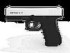 Пистолет стартовый Retay G 17 9 мм