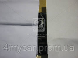 Накладка бампера ваз 2107 перед сабля. (производство Пластик ), код запчасти: 21072803050