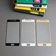 Защитное стекло Full Cover на Meizu M5 Золотое