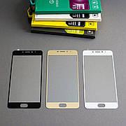 Защитное стекло Full Cover на Meizu M5 Note Золотое
