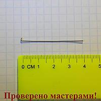 Гвоздик 4 см, медицинская сталь, 1 шт